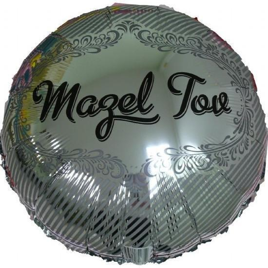 Mazel Tov Blue Hebrew English Balloons