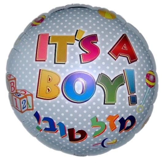 Mazel Tov It'S A Boy Balloons