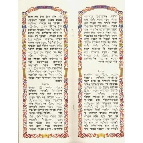 Megillat Esther Scroll - Leatherette Large Print Black