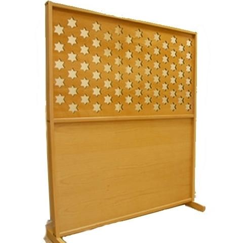 Mehitzah Wood Panel Partition - Stars