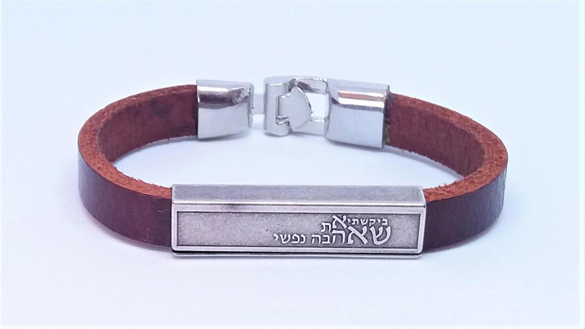 Men Leather Bracelet, Bracelet For Men,