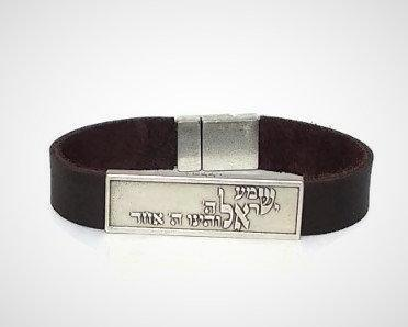 Men Leather Bracelet, Silver Bracelet Men,