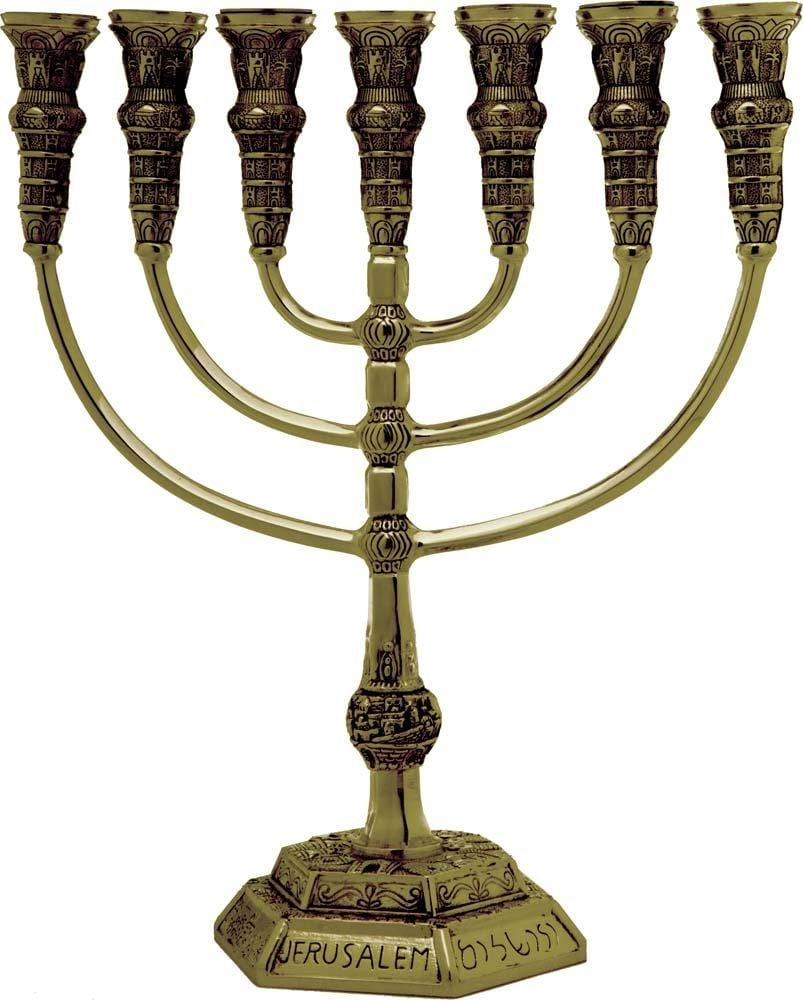 Menorah Temple 42 cm Brass