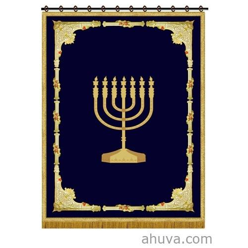Menorah Velvet Mantle Parochet Bimah & Podium Covers