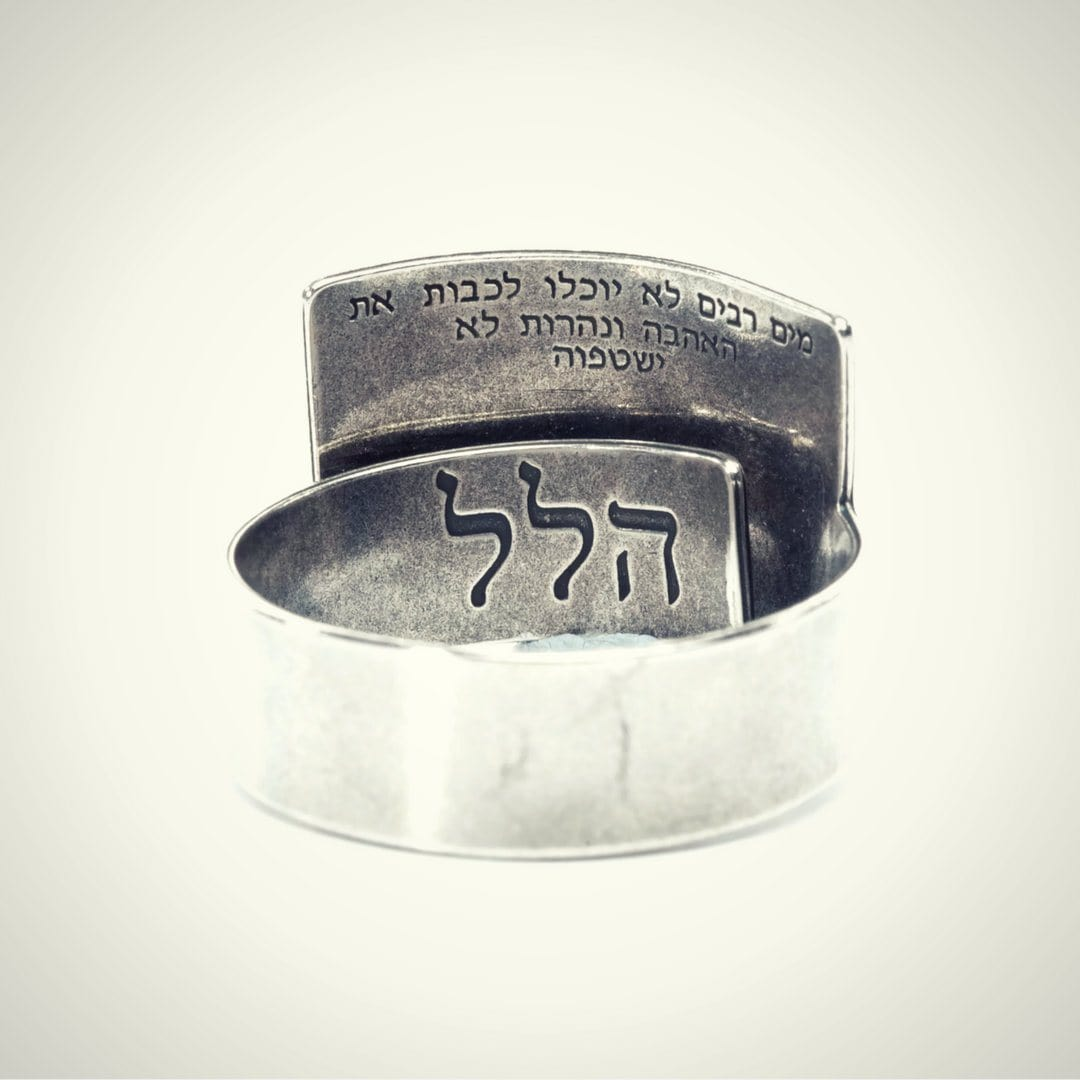 Men's Ring, Unique Silver Ring, Engraved