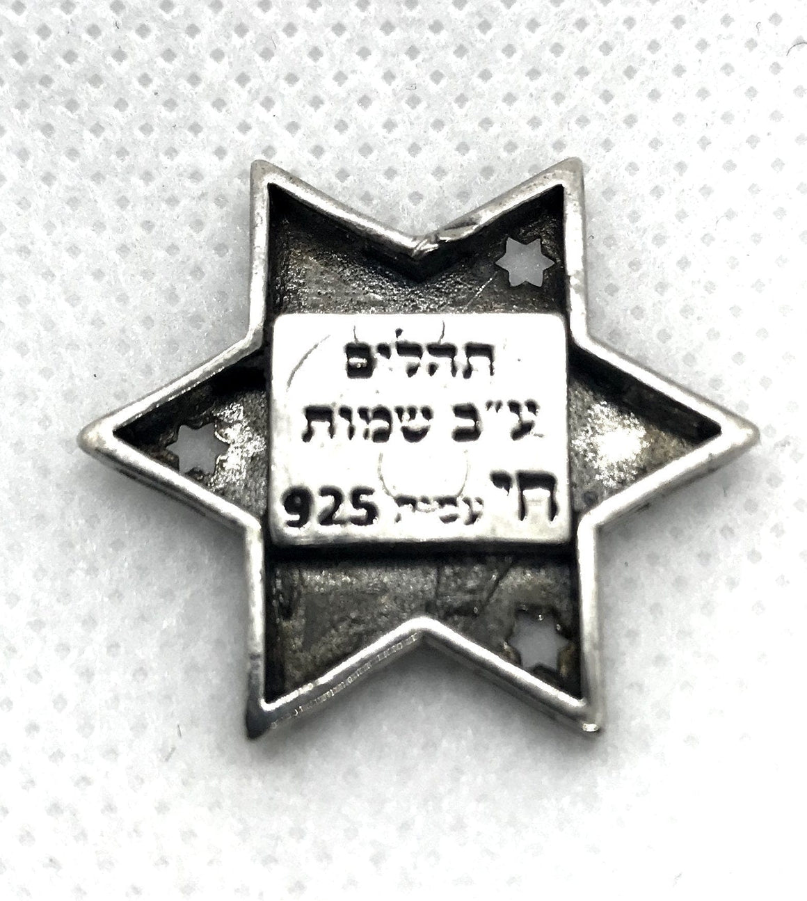 Microfilm Of Psalm Tehillim Jewelry Necklace Pendant