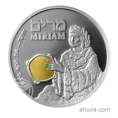 Miriam Commemorative Medal 14Kt Yellow Gold