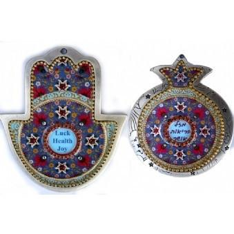 Mosaic 2 Piece Hamsa And Pomegranate Set