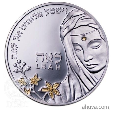 Mothers In The Bible Leah - Silver Medal 14Kt Yellow Gold