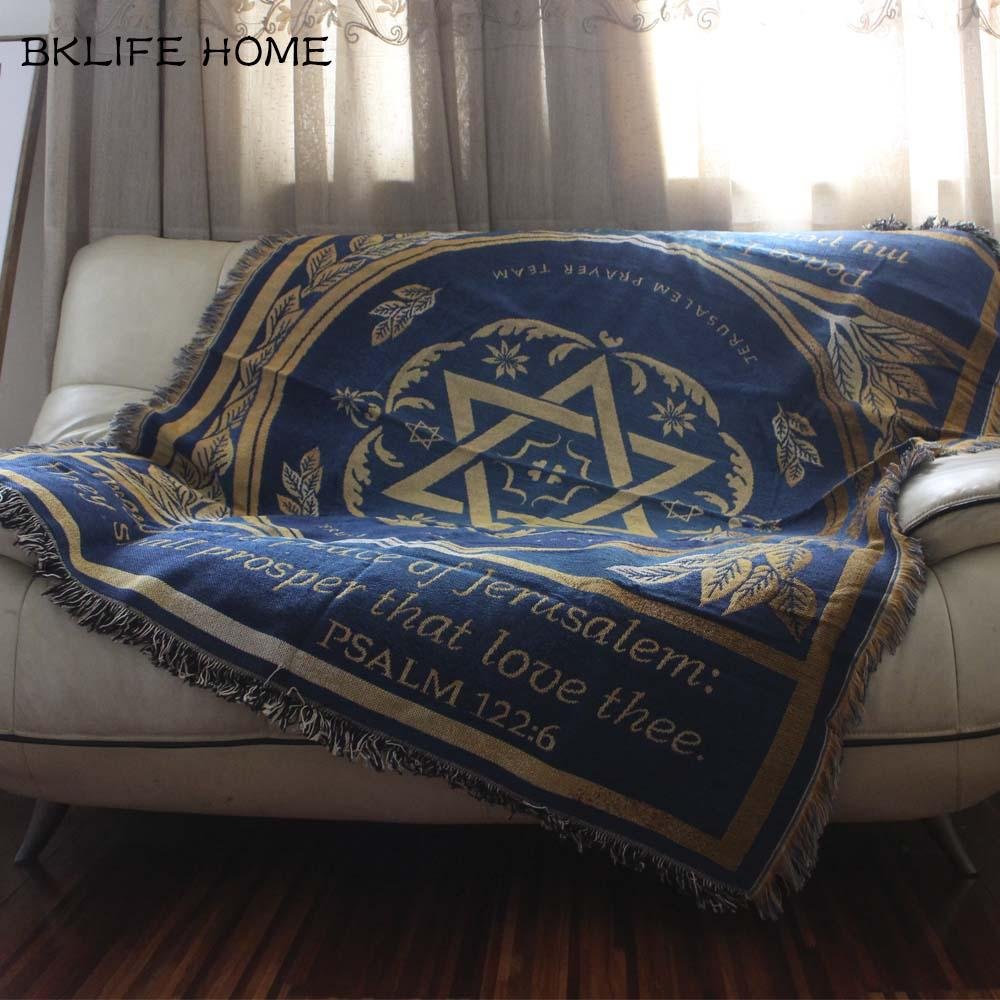 Multifunctional Cotton Israel Pattern Tapestry