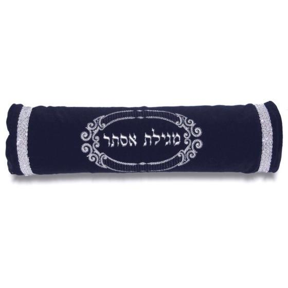 Navy Velvet Megila Scroll Holder Large Embroidery to 10 letters