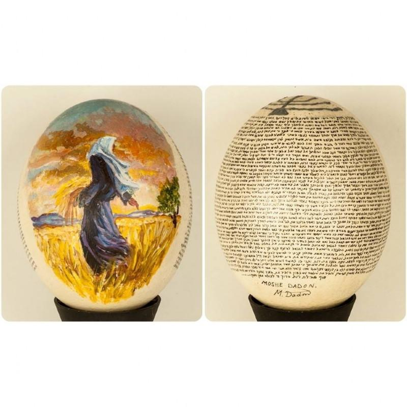 Ostrich Egg - Unique Gift