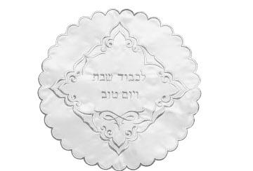 Oval Challah Cover Shabbos