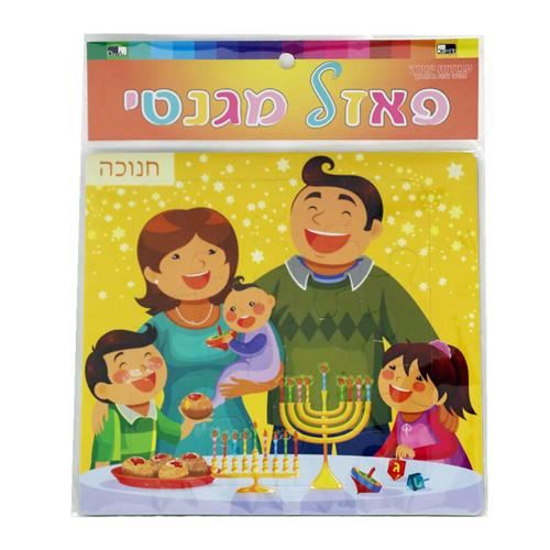 Pa Hanukkah Colorful Magnetic Puzzle 19.4*17.4 Cm 1316