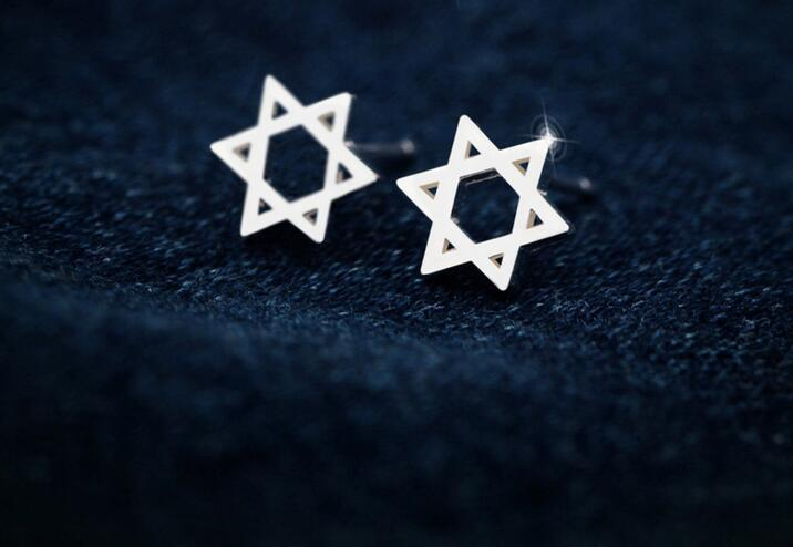 Pair Of Stud Earrings In Sterling Silver - Star Of David Magen Hebrew Shield earrings