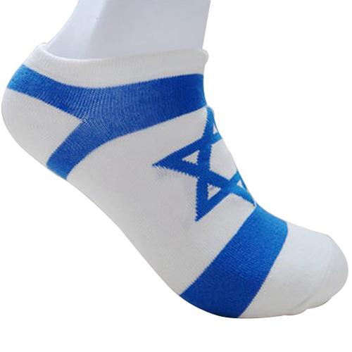 Pair of Stylish Israel Flag Pattern Socks For Men