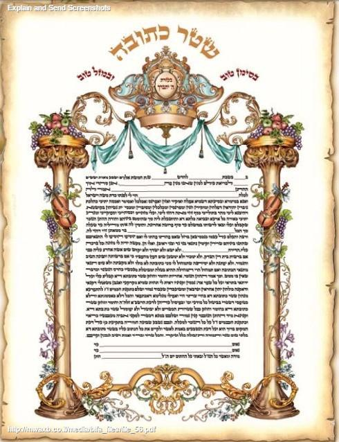 Parchments Illustrated - Authentic Blessings On Parchment Children's Blessing