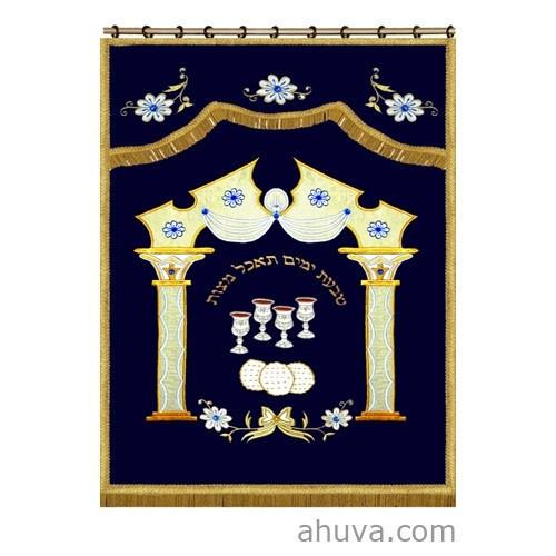 Parochet - Ark Curtain For Passover Add Bimah & Podium Covers
