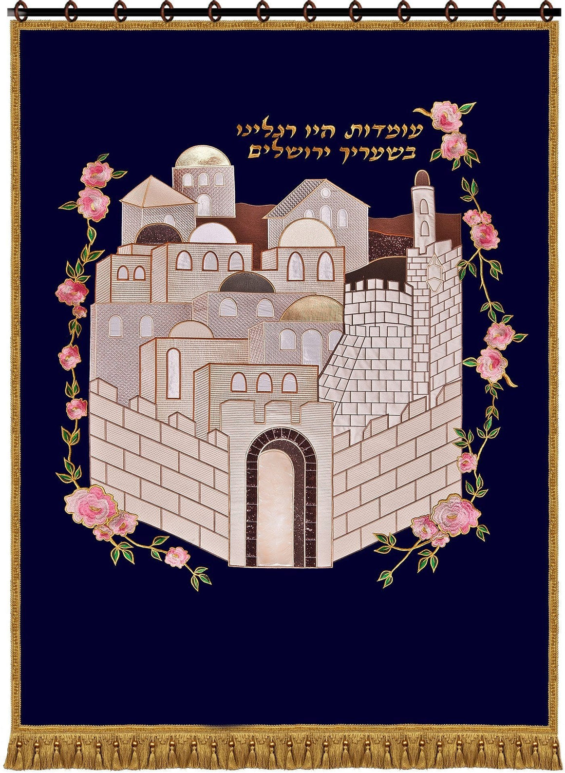 Parochet Ark Curtain Of Jerusalem