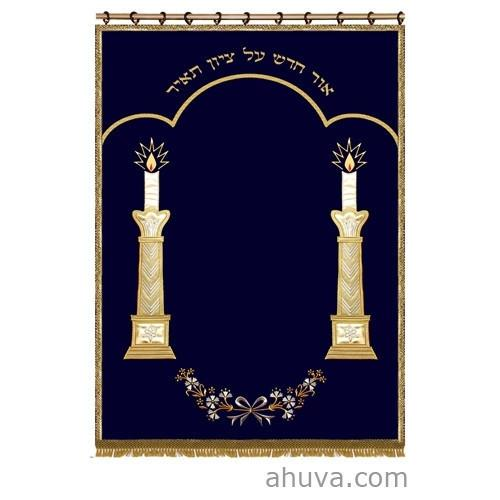 Parochet Holy Shabbat Candles Bimah & Podium Covers
