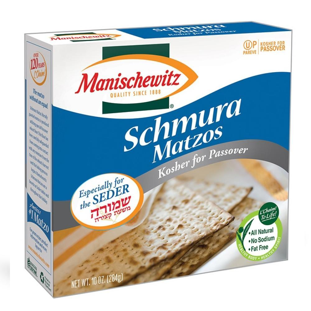 Passover Matzos. Matzah Crackers Box Unleavened Bread Schmura Matzahs 10 oz