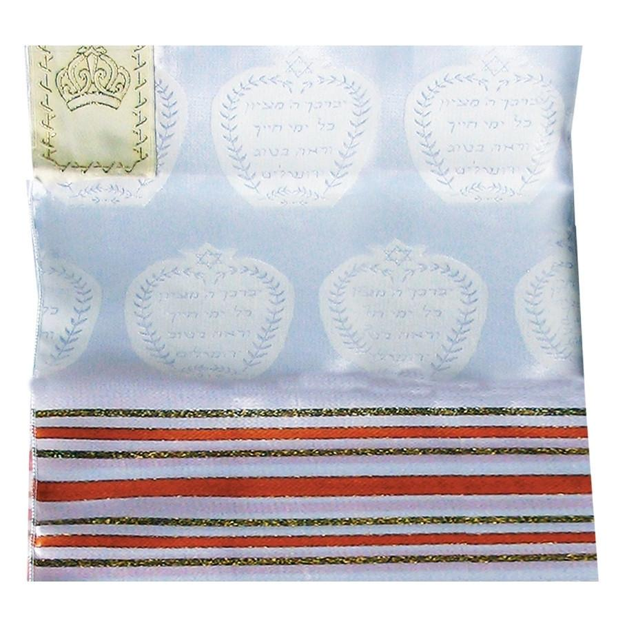 Paz Rayon Tallit In Coral Peach And Gold Stripes