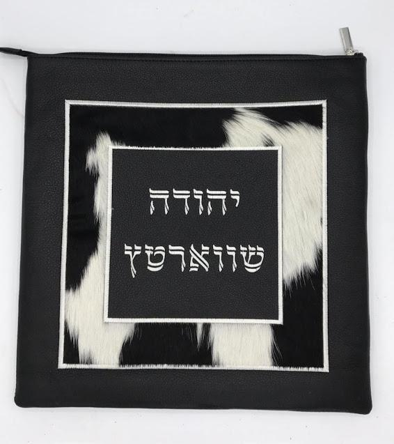 Personalized Genuine Leather Tallit or Tefillin Bags Brown