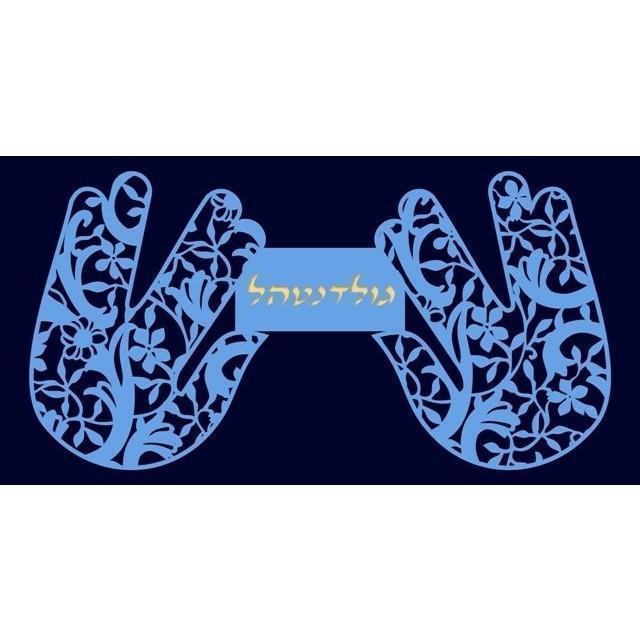 Personalized Hamsa Papercut Door Sign Beige