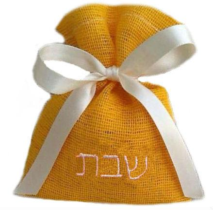 Personalized Havdalah Spice Bags