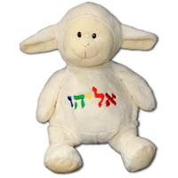 Personalized Hebrew Stuffed Lamb In Primary Colors