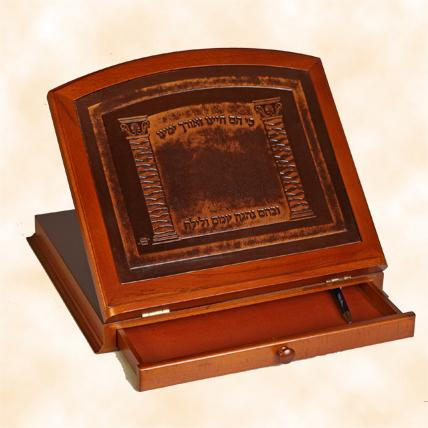 Personalized Leather Book Holder Shtender With Drawer None Thanks