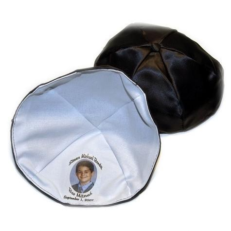Photo In Kippah. Picture Kippot No Thanks