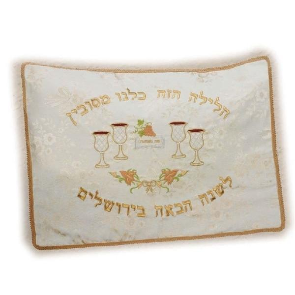Pillow Case For Passover Embroidery to 10 letters