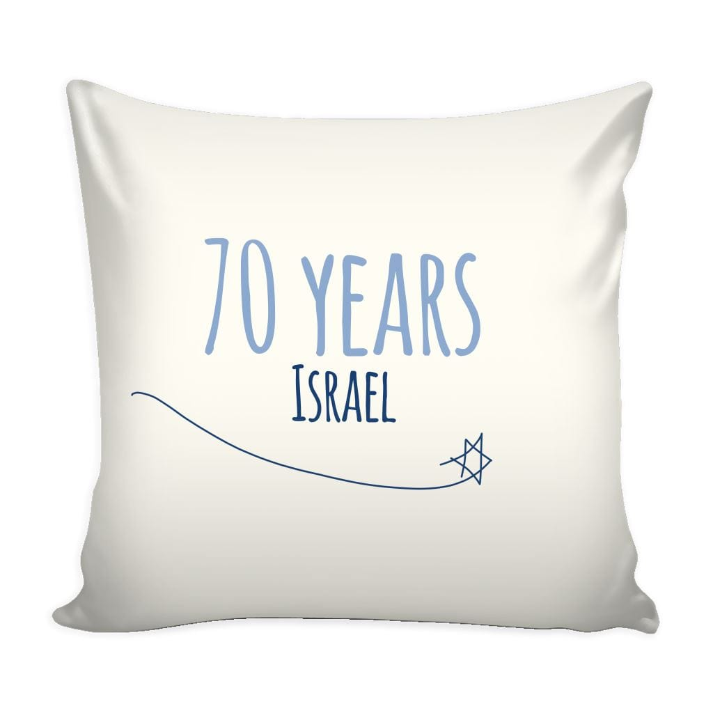Pillow Case & Insert - Israel's 70th! Pillows White