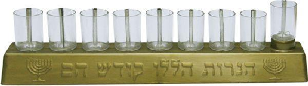 Plastic Strip Menorah W/Metal Holder And Wicks.