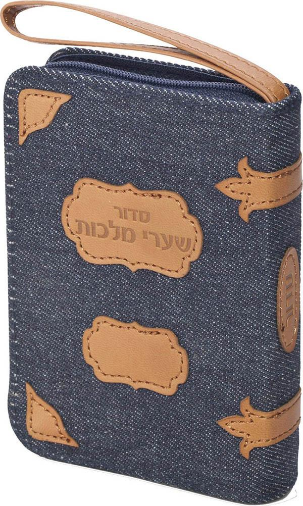 Pocket Siddur - Denim