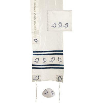 Pomegranate Tallit Set In Blue