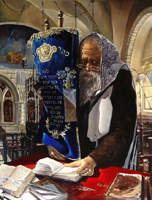 Praying with the Torah