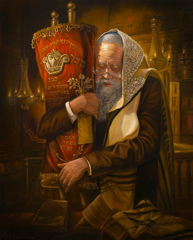 Praying with Torah