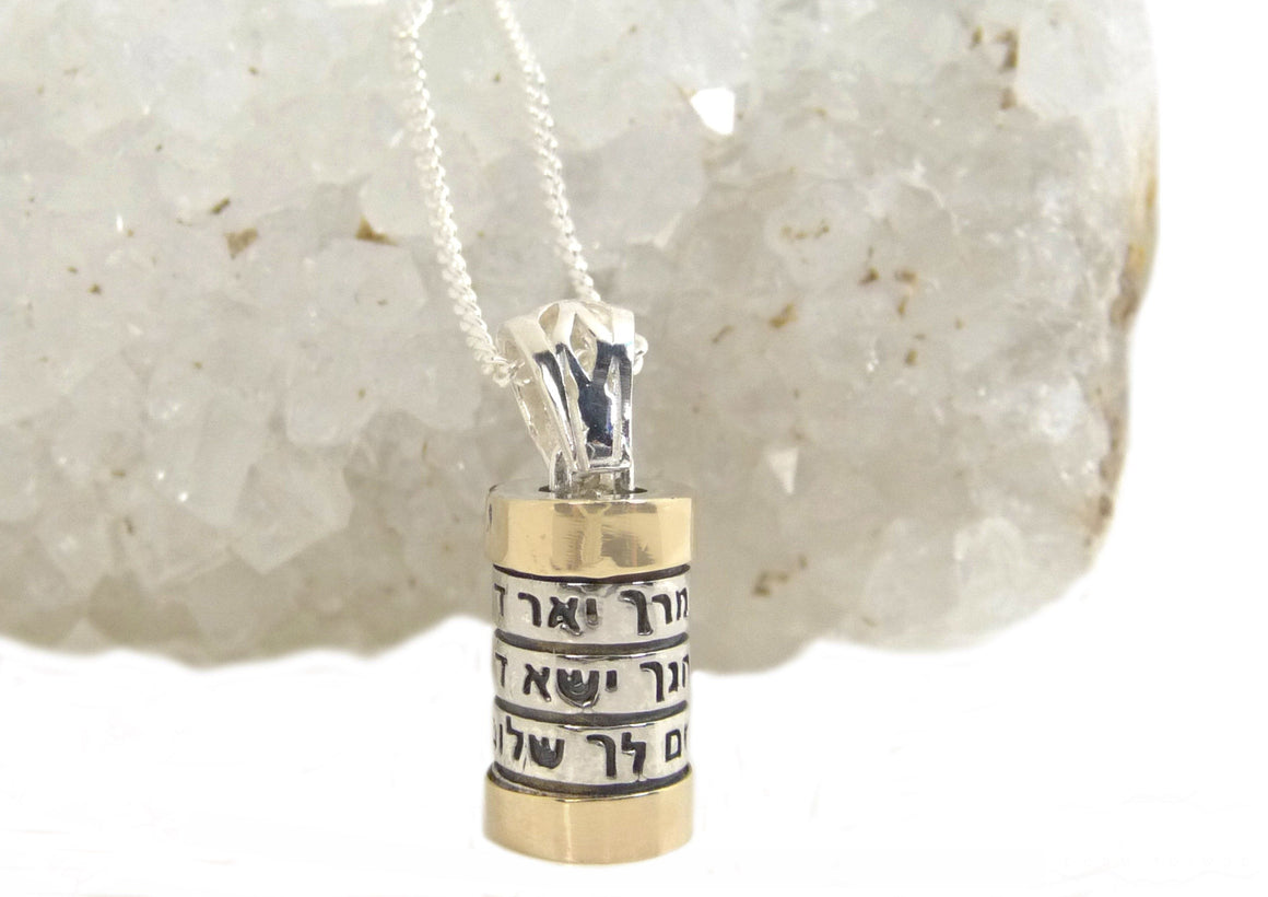 Priestly Blessing Cylinder Pendant With Gold Stripes