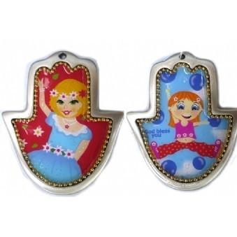 Princess Girls Hamsa Good Luck Set