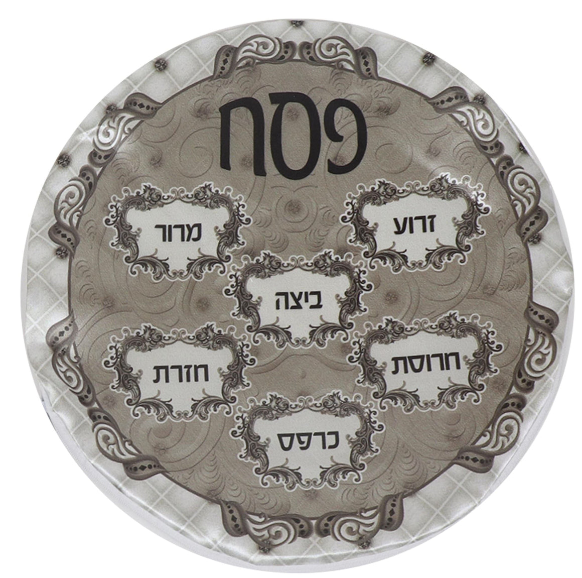 "Printed Satin matzah Cover 1 Pocket Grey Small With Zipper 12"" Nua"