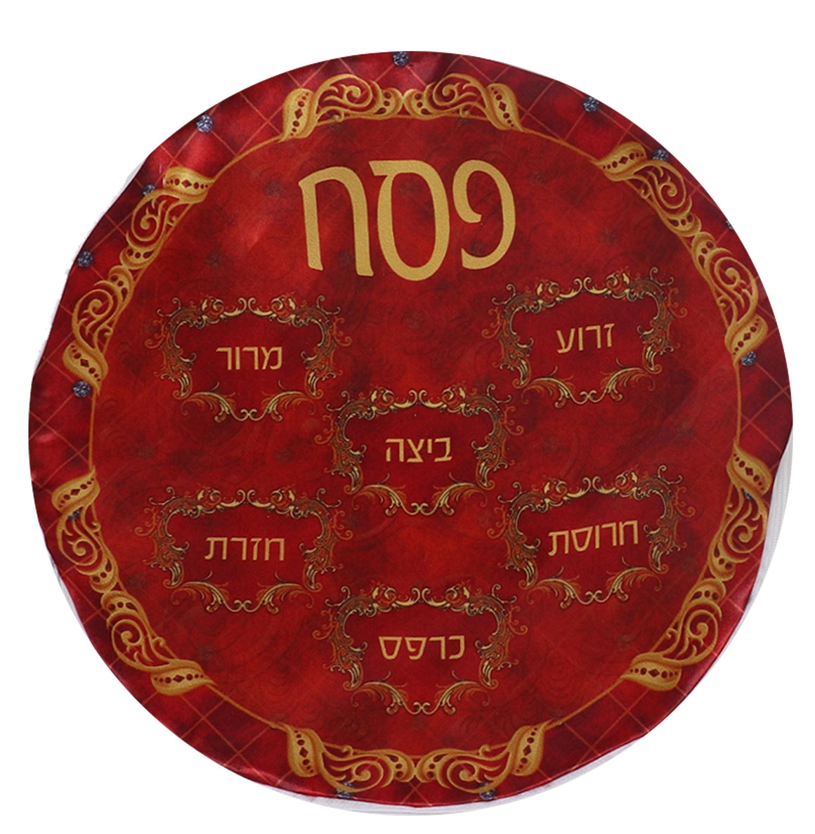 "Printed Satin matzah Cover Red 1 Pocket Small With Zipper 12"" Nua"