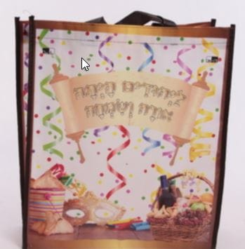 "Purim Bag Colorful 11.80 x13.75"" (12 pp)"