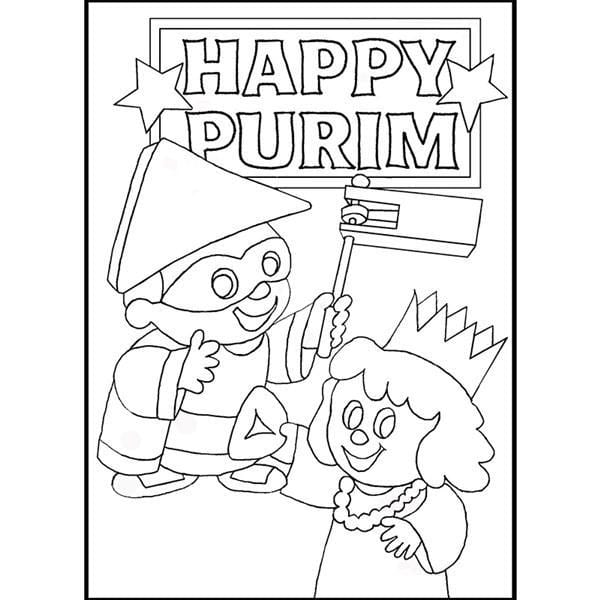 Purim Sand Art - Bulk