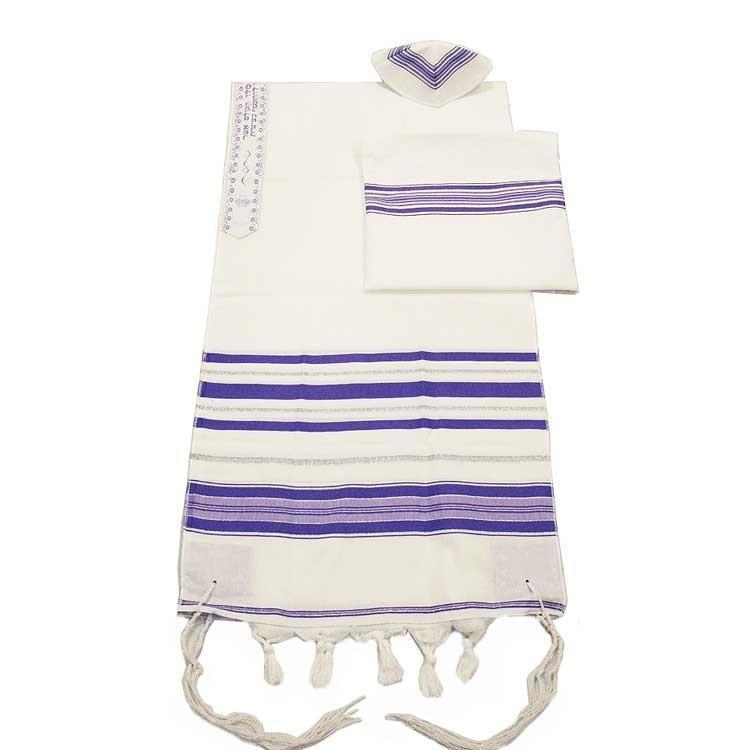 "Purple Lavender Tallit Optional Bag Set Tallit Only 18"" x 72"" (45/180 cm)"