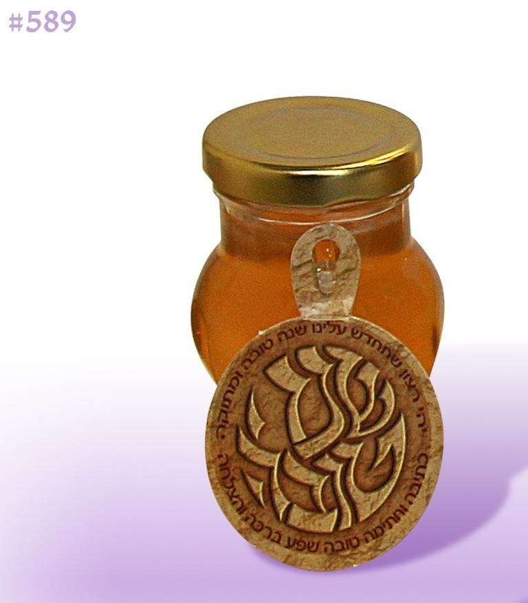 Rosh Hashanah Israel Kosher Honey Decorative Gift Bottles Belly Jar with Ears 9 cm