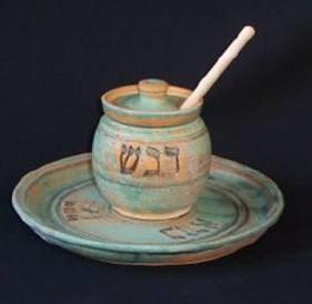 Rosh Hashannah Honey Dish Set Authentic Ceramic Kilned