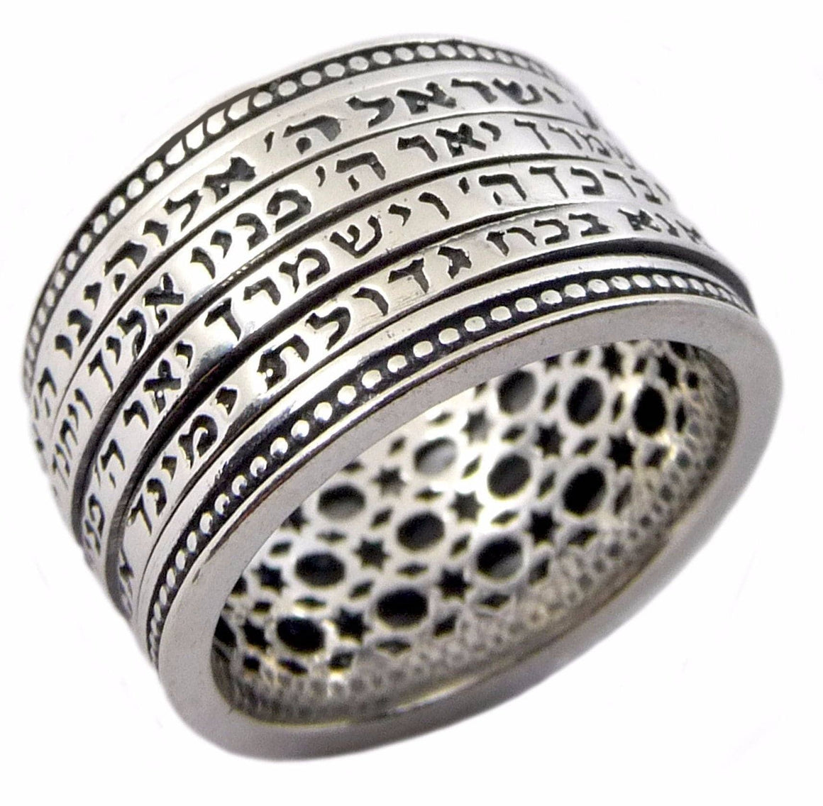 Rotating Ring Silver With Gold Lettering Priestly Blessing