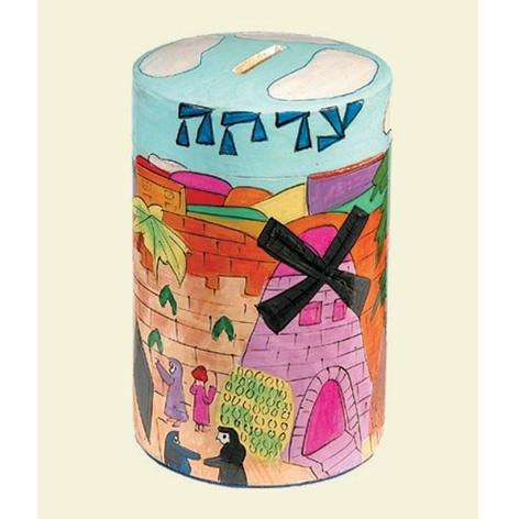 Round Hand Painted Tzedakah Box- Jerusalem